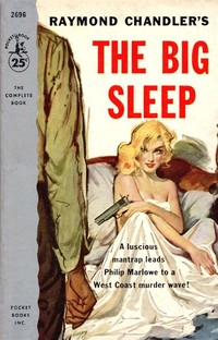 The Big Sleep​