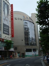 Denryokukan Science Museum