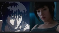Ghost in the ​Shell: S