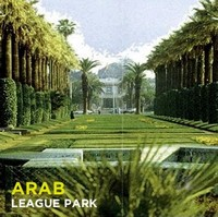 Arab League Park