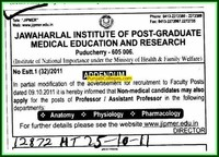 Postgraduate ​Institute of Medical Education and Research​