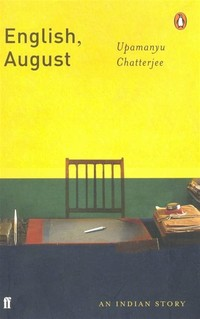 English, ​August​