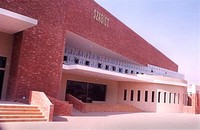 Shaheed ​Zulfikar Ali Bhutto Institute of Science and Technology​