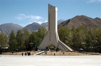 Monument to the Peaceful Liberation of Tibet