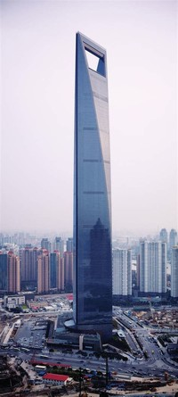 Shanghai ​World Financial Center​