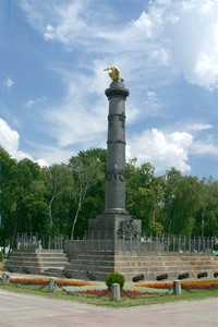Monument Sklifosovsky