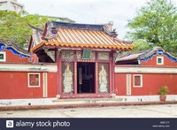 Temple of the Five Concubines