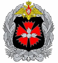 Main ​Intelligence Directorate​
