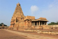 Vasisteshwaran Temple