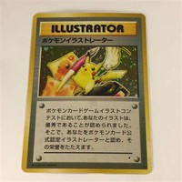 #1 Pikachu Illustrator Cards