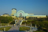 Aichi Health Plaza Health Science Museum