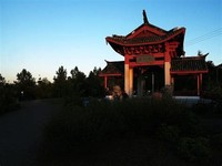 Tacoma Chinese Reconciliation Park