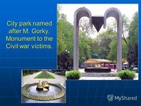 Park Named After the Heroes of the Civil War