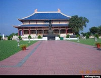 Xuanzang Memorial Hall