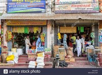 Jaffna Antiques Shop