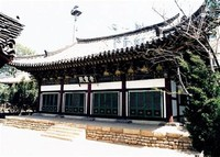 Sungryong Hall