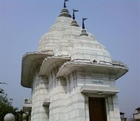 Adyapeath Temple