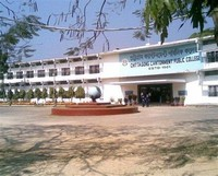 Chittagong Cantonment Public School & College