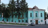 Kursk State Regional Museum of Archaeology