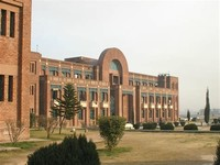 International ​Islamic University, Islamabad​