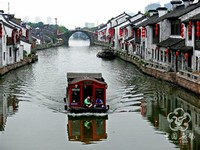 Wuxi Qingming Bridge Ancient Canal Scenic Area