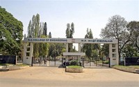 R.V. College ​of Engineering​