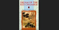 Dream of the ​Red Chamber​