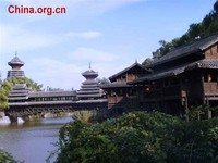 Beijing Chinese Ethnic Culture Park