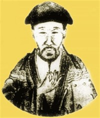 Chen Style (陳氏) of Chen Wangting (1580–1660)