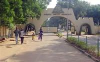 Ahmadu Bello ​University​