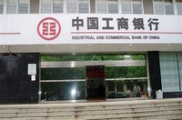 Industrial and ​Commercial Bank of China​