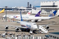 Hikoki-no-Oka Park (Hill of Airplane)