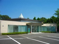 Narita Airport and Community Historical Museum
