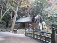 Chinkokushukoku Shrine