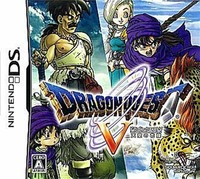 Dragon Quest ​V​