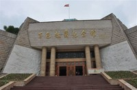 Baise Uprising Memorial Hall