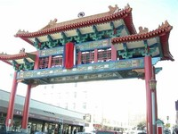 Seattle ​Chinatown-International District​