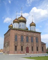 Assumption Cathedral of the Tula Kremlin