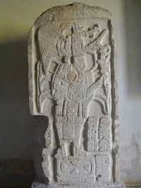 Campeche Archaeological Museum, Fort San Miguel