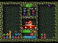 Dr. Robotnik's ​Mean Bean Machine​