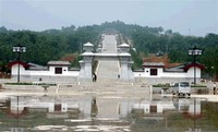 Mangdang Mountain Cultural Relics Tourism Area