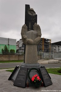 Monument to Victims in Chernobyl