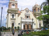 St. Peter the Apostle Cathedral, San Pedro Sula