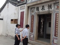 Overseas Chinese Memorial Hall