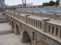 Qari Bridge