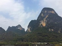 Yueliang Mountain
