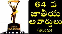 National Film ​Awards​