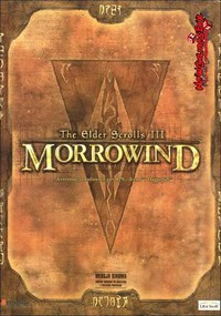 The Elder ​Scrolls III: Morrowind​