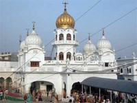 Shrine of Baba Deep Singh Ji