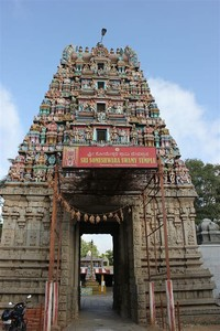 Halasuru Someshwara Temple, Bangalore